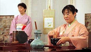 Was ist eine japanische Teezeremonie